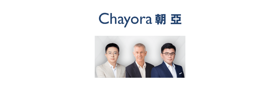 Chayora Data Centres Announces a Further Expansion of its Executive Team in China