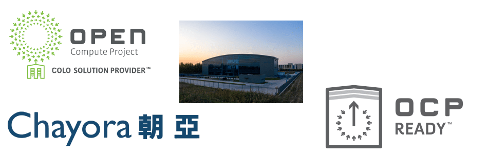 Chayora's TJ1 Data Centre Confirmed as First OCP READY™ Facility in China