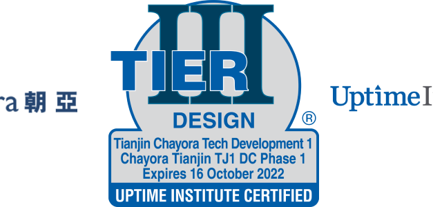 Chayora Receives Uptime Institute Tier III Certification of Design Documents in Tianjin, Greater Beijing, China